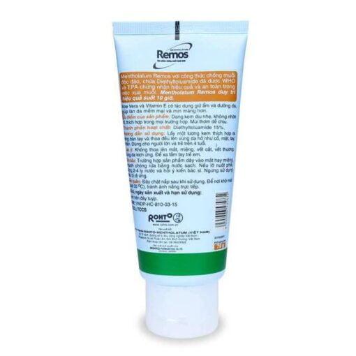 Remos Mosquito Repellent Cream 2