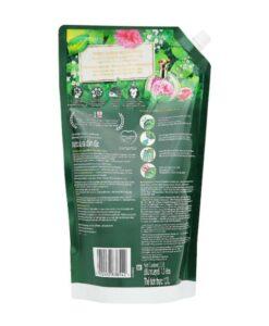 Downy Premium Parfum Secret Garden 1